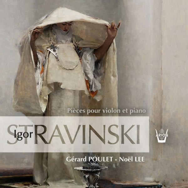 Stravinsky - Petrouchka - L'Oiseau de Feu…