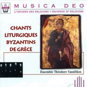 Chants Liturgiques Byzantins de Grèce