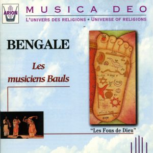 Bengale - Les Fous de Dieu