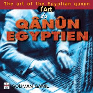 L'Art du Qanun égyptien