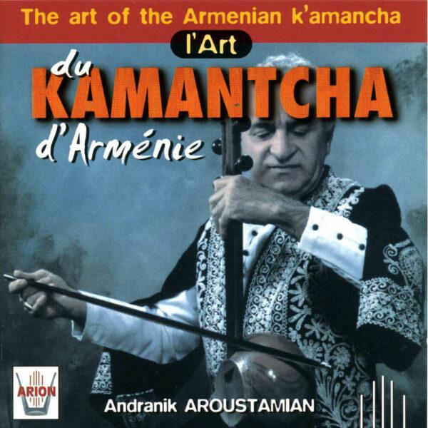 L'Art du Kamantcha d'Armenie