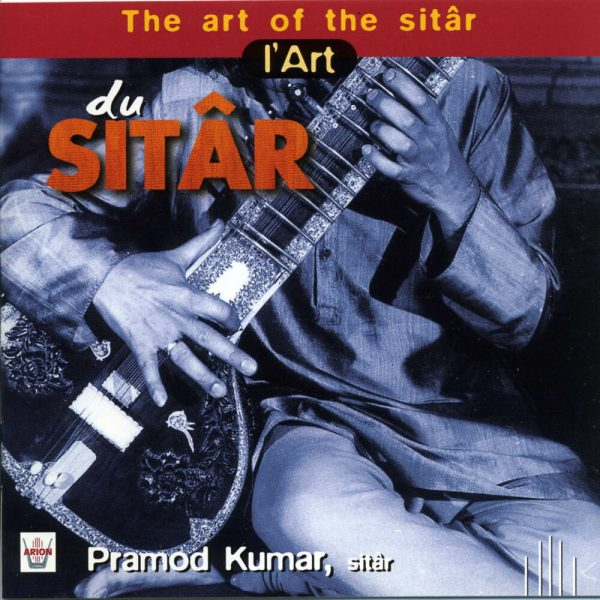 L'Art du Sitar