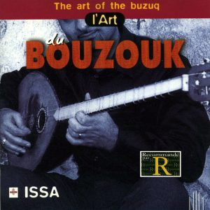 L'Art du Bouzouk