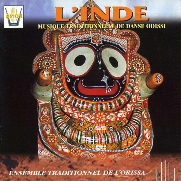 L'Inde - Musique Traditionnelle de danse Odissi