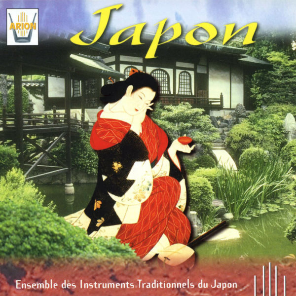 Japon - Ensemble des Instruments Traditionnels du Japon