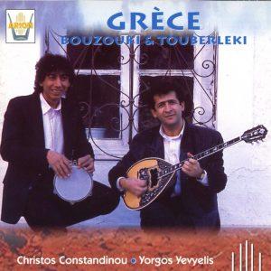 Grèce - Bouzouki et Touberleki