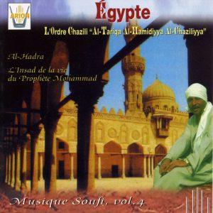 Egypte par l'Ordre Chazili Al-Tariqa Al-Hamidiyya Al-Chaziliyya - Musique soufi  Vol.4