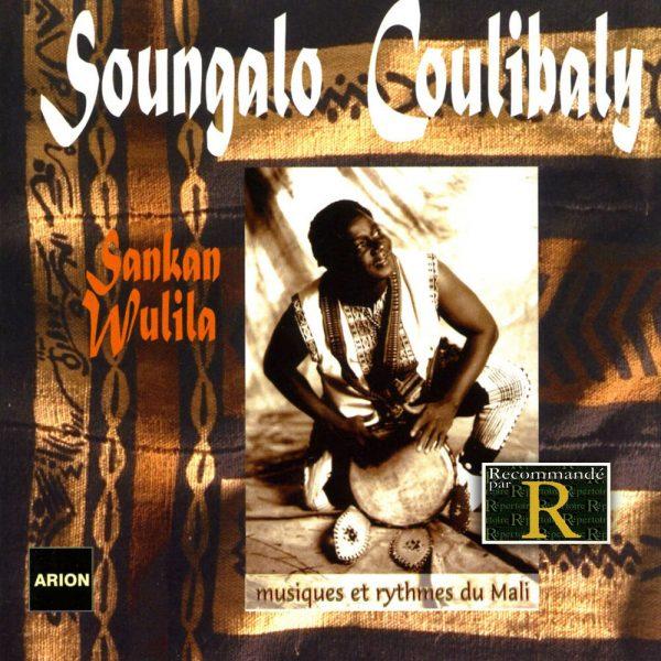 Sankan Wulila  - Musiques et Rythmes du Mali