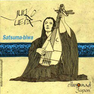 Satsuma-Biwa - Japon - Vol.6
