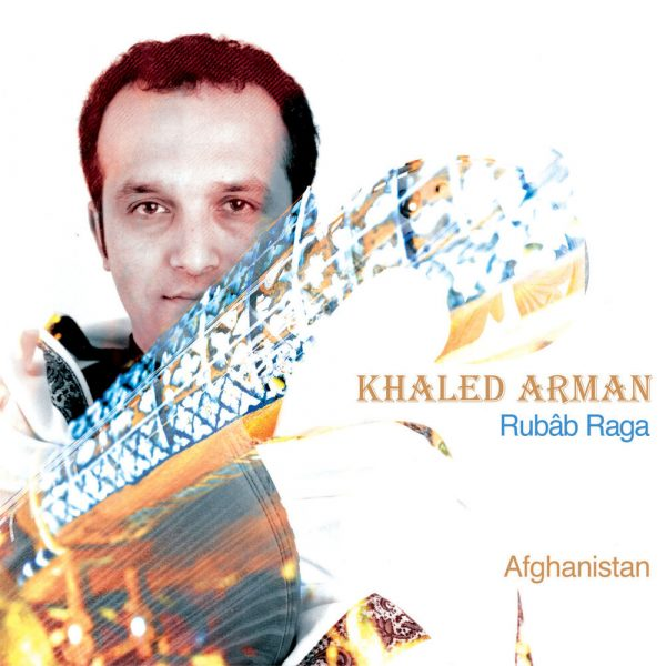 Rubab Raga