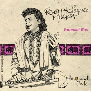 Varanasi Ras - Inde - Vol.12