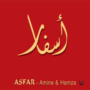 Asfar