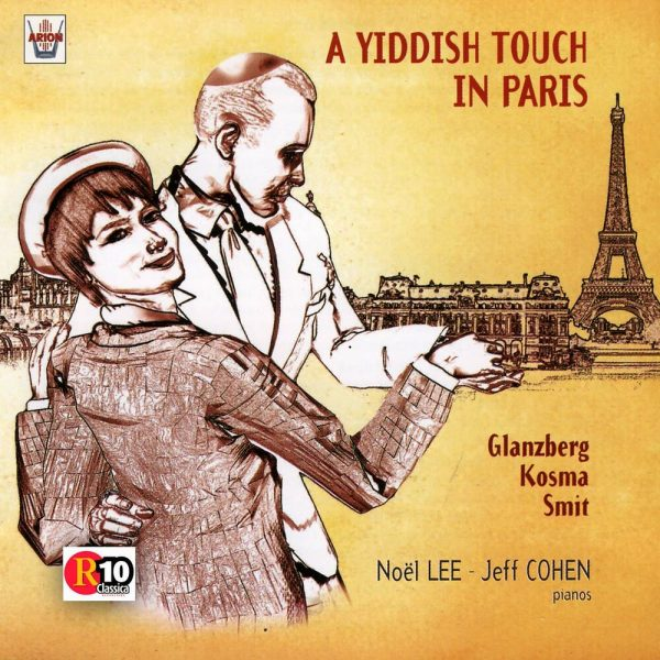 Glansberg - Kosma - Smit - A Yiddish Touch In Paris