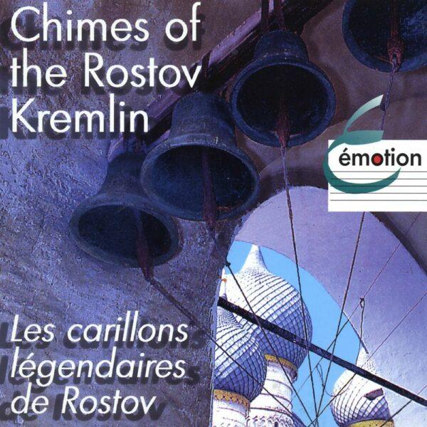 Les carillons Légendaires de Rostov