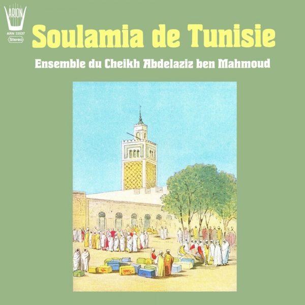 Soulamia de Tunisie