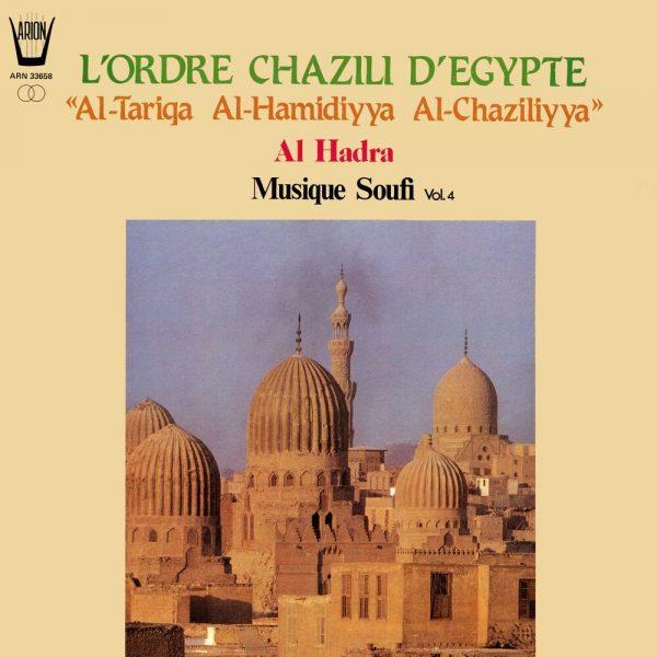 Musique soufi  Vol.4 - Al-hadra