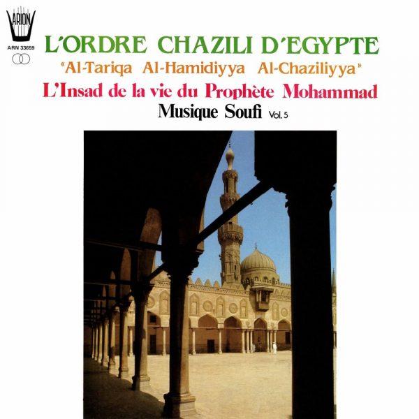 Musique soufi  Vol.5 - L'Insad de la vie du Prophète Mahammad