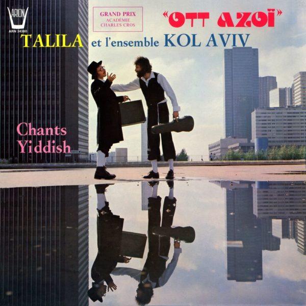 Chant Yiddish vol.1 - Ott Azoï