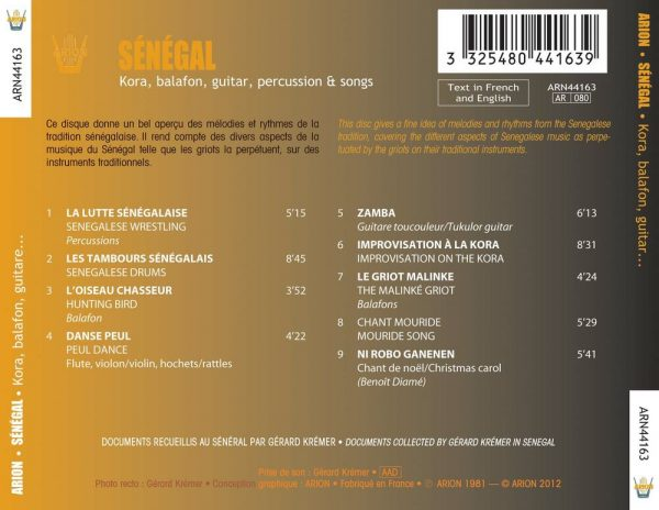 Sénégal - Kora, balafon, guitare, percussions & chants