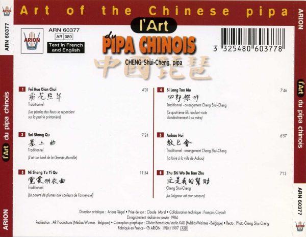 L'Art du Pipa Chinois