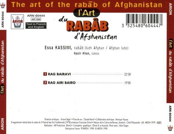 L'Art du Rabab d'Afghanistan