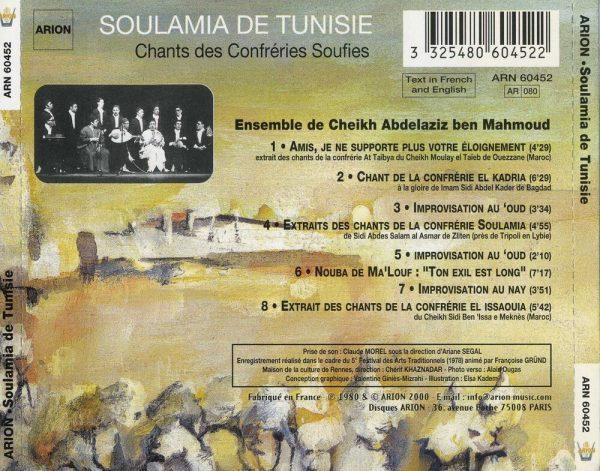 Soulamia de Tunisie - Chants des Confréries Soufies
