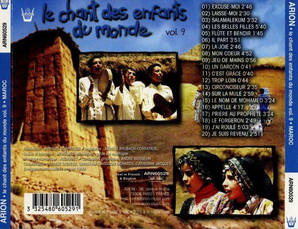 Chant des Enfants du Monde Vol. 9 - Maroc - Vallées du Haut-Atlas