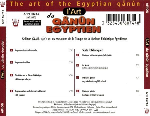 L'Art du Qanun Egyptien