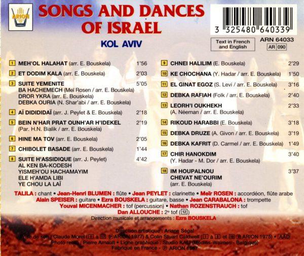 Chants & Danses d'Israël