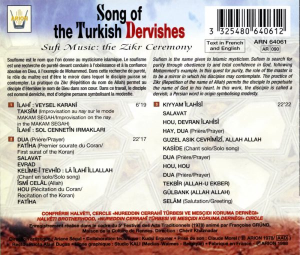 Musique Soufi Vol.1 - Chant des Derviches de Turquie - La Cérémonie du Zikr
