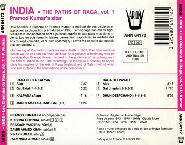 Inde - Les Chemins du Raga Vol.1