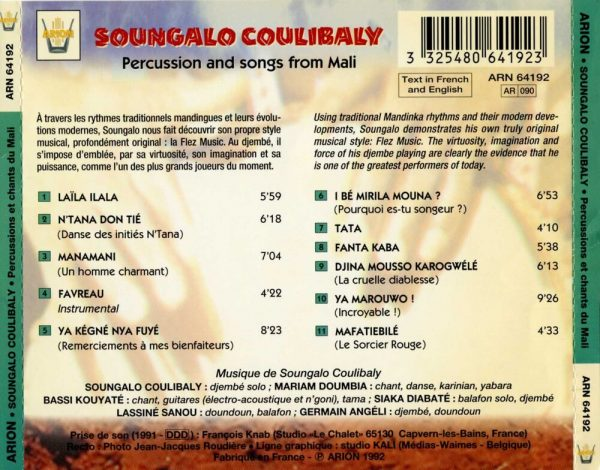 """Soungalo Coulibaly - """"Laila Ilala"""" - Percussions et chants du Mali"""