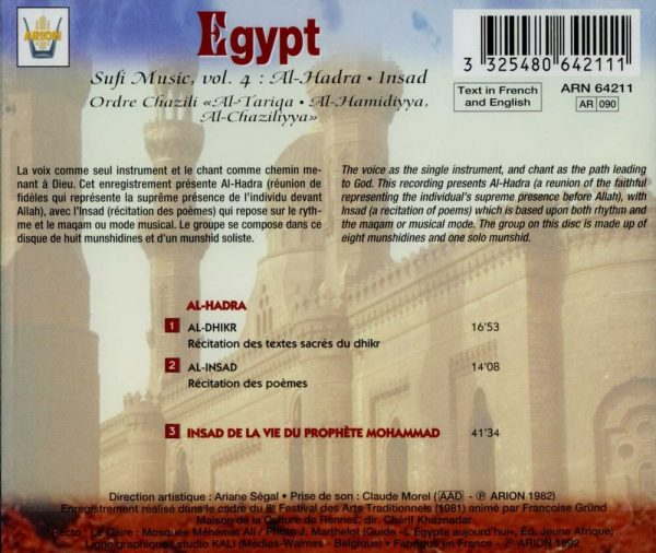 """Egypte par l'Ordre Chazili """"Al-Tariqa Al-Hamidiyya Al-Chaziliyya"""" - Musique soufi  Vol.4"""