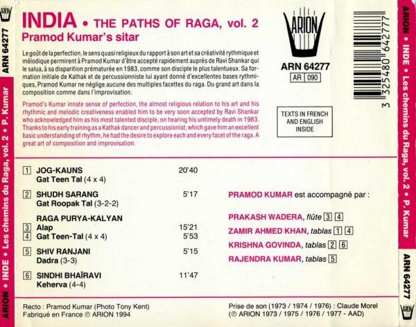 Inde - Les Chemins du Raga Vol. 2