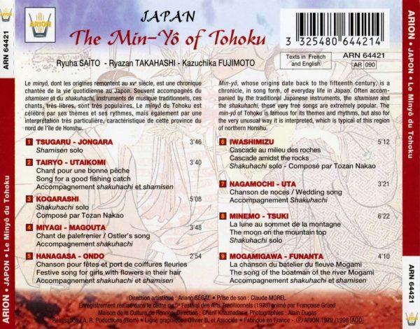 Japon - Le Minyo du Tohoku