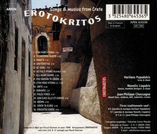 Erotokritos - Chants et musiques de Crête - Vol.1