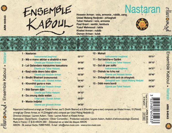 Nastaran - Afghanistan - Vol.2