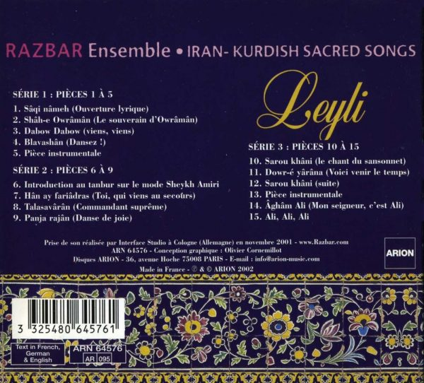 Chants sacrés Kurdes Vol.2 - Leyli