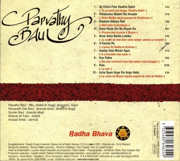 Radha Bhava - Bengale - Vol.9