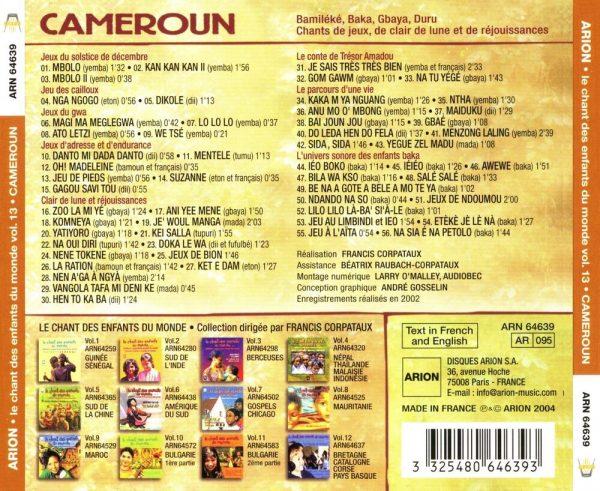 Chant des Enfants du Monde Vol.13 - Cameroun