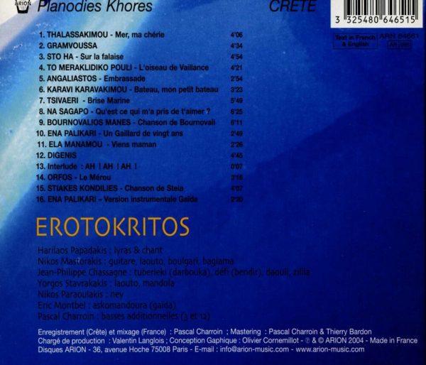 Erotokritos - Terres Vagabondes Vol.2