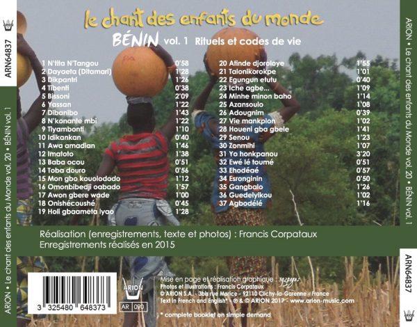 Chant des Enfants du Monde Vol. 20 - Chants du Bénin vol.1 - Rituels et codes de vie